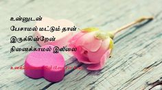 this couldn 39 t be more true tamil kavithai pinterest