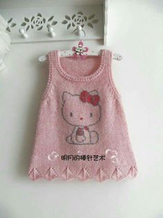 its free if youre fluent in japanese it has some visual guidance though a - PIPicStats Baby Cardigan, Knit Baby Dress, Baby Pullover, Diy Crafts Knitting, Knitting For Kids, Baby Sweater Knitting Pattern, Baby Knitting Patterns, Hello Kitty Dress, Baby Sweaters