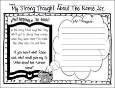 """20 Reading Skills to Teach with The Name Jar and a free graphic organizer to record a """"strong thought"""" about the book"""