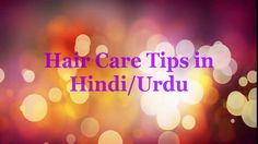 Long Hair Tips in Hindi/Urdu - Hair care Tips In Urdu/Hindi - Daily Health Tips