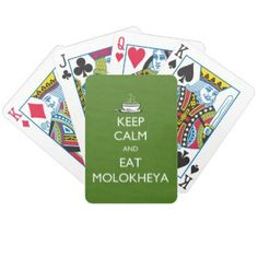 "Keep Calm and Eat Molokheya: Based on the ""Keep Calm and Carry On"" motivational poster produced by the British in 1939. Molokheya (or Mulukhiya, Molokhia, Molohiya) is a traditional Egyptian meal and many Egyptians consider it to be the national dish, along with Ful and Koshari. It's also enjoyed by many other cultures, such as Lebanese and Palestinian. Molokheya is made from Jute Leaves, also known as Jew's Mallow  (Middle Eastern Arab Designs - Playing Cards - Poker Cards)"