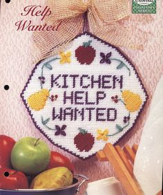 CHEFS CHOISE HELP WANTED 1 Plastic Canvas Crafts, Plastic Canvas Patterns, Canvas Designs, Canvas Ideas, Kitchen Sets, Kitchen Stuff, String Art, Needlepoint, Needlework
