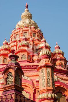 Top of temple at parvati pune Pune, Exterior Design, Interior And Exterior, Destinations, India Architecture, Ganpati Bappa, Travel Tourism, Hinduism, Temples