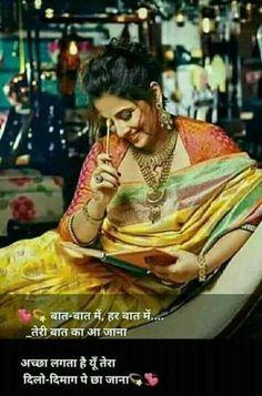 mera hayat hai hi itna pyara Desi Quotes, Hindi Quotes, Qoutes, Cute Love Quotes, Self Love Quotes, Heart Broken Love Quotes, Love Connection, Shayari Image, Heart Touching Shayari