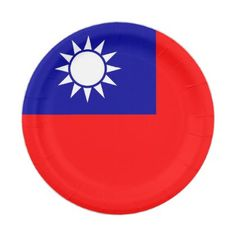Patriotic paper plate with flag of Taiwan  sc 1 st  Pinterest & Patriotic paper napkins with Spain flag - elegant gifts gift ideas ...