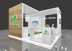 Stand for SBERBANK to the exhibition EcomExpo 17 on Behance