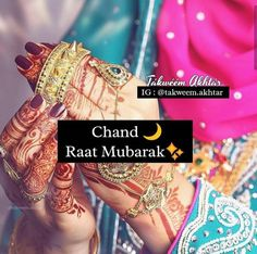 Eid Quotes, Urdu Funny Quotes, Love Hurts Quotes, Hurt Quotes, Birthday Quotes Funny For Him, Ramzan Eid, Good Relationship Quotes, Beautiful Love Pictures, Cute Cartoon Pictures