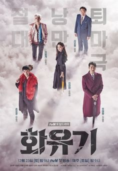 """[Lily's Take] Additional Investigation on """"A Korean Odyssey"""""""