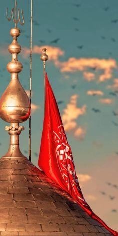 Karbala Iraq, Imam Hussain Karbala, Baghdad, Islamic Wallpaper Hd, Sea Wallpaper, Camera Wallpaper, Allah Wallpaper, Cellphone Wallpaper, Screen Wallpaper