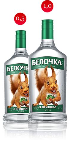 Russia - Belochka Vodka #vodkabrands
