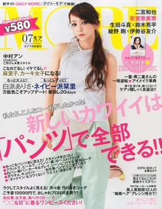 Amazon.co.jp  MORE(モア) 付録なし版 2015年 07 月号 [雑誌] (MORE(モア) 増刊)    本
