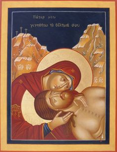 Lamentations of the Virgin Mary - Holy Thursday - contemporary icon by Convent of the Discalced Carmelite Nuns in Poland
