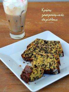 Μέχρι να το σκεφτούμε, το φτιάξαμε!   Όσο καλοκαιριάζει, τα κέικ αραιώνουν. Άλλα γλυκά πιο καλοκαιρινά ,πιο κρεμώδη κάνουν την εμφάνισή τους . Αρκετοί όμως θέλουν κάτι πιο στερεό, πιο ψωμένιο να συνοδεύει τον καφέ ή το αναψυκτικό τους. Ειδικά στο πρωινό, ένα κέικ τρώγεται πάντα, ακόμη και στις …