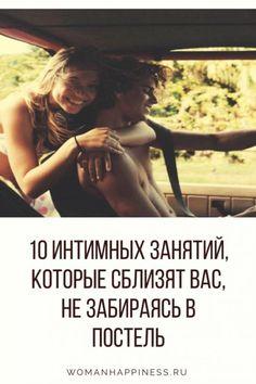 Organization Of Life, Life Motivation, Self Development, Self Improvement, Inspire Me, Helpful Hints, Psychology, Life Hacks, Spirituality