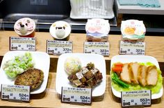 Gourmet deli counter for dogs, at Aeon Mall Makuhari New City