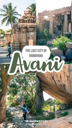The Avani temple in Karnataka tells a story after the return of Sita and Rama from Lanka. Even today, you can see the temples and hermitage of Valmiki here. Travel Destinations In India, India Travel Guide, Asia Travel, Slow Travel, Travel Inspiration, Travel Ideas, Travel Advice, Travel Tips, Lost City