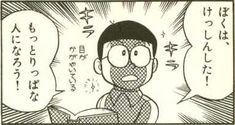 """hasetaq:  VIPPERな俺: ドラえもんのシュールな画像下さい(via sayusayukawaii)  """