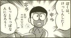"""hasetaq: VIPPERな俺 : ドラえもんのシュールな画像下さい(via sayusayukawaii) """