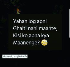 Apni ghalti b dosron k sar😊 Stupid Quotes, Hurt Quotes, Jokes Quotes, Sad Quotes, Life Quotes, Qoutes, Emoji Quotes, Quotes For Whatsapp, Love Quotes In Hindi