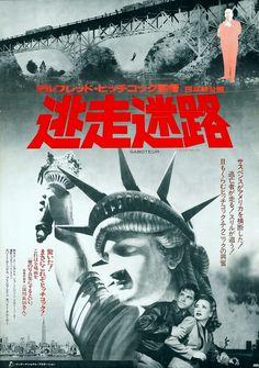 Sabotaje - Saboteur (1942) | Enésimo ensayo... Estamos en Los Angeles en los años de la II Guera Mundial. Después de un sabotaje en una fabrica de...
