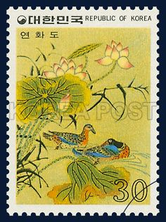 Postage Stamps of Folk Painting, Series(Ⅰ), a softening degree, Traditional Art, rainbow, Green, Blue, Orange, Pink, 1980 03 10, 민화 시리즈(제1집), 1980년 03월 10일, 1164, 연화도, Postage 우표