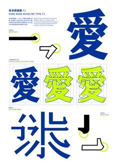 HongKong___2.jpg (3508×4961)
