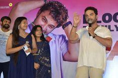 Telugu Movie News | Telugu Film News | Latest Movie Updates | Actress Hot Images | Upcoming Movies | Telugu Cinema News | Cine Updates Telugu Cinema, Upcoming Movies, Telugu Movies, Event Photos, Latest Movies, Vogue, Success, Meet, Actresses
