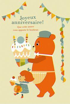 joyeux anniversaire card