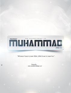 Prophet Muhammad (pbuh) - Islamic Wallpapers