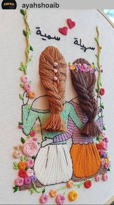 Wonderful Ribbon Embroidery Flowers by Hand Ideas. Enchanting Ribbon Embroidery Flowers by Hand Ideas. Hand Embroidery Videos, Creative Embroidery, Hand Embroidery Stitches, Silk Ribbon Embroidery, Embroidery Hoop Art, Hand Embroidery Designs, Embroidery Ideas, Embroidery Tattoo, Embroidery Flowers Pattern
