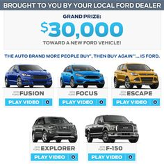 Ford event giveaway