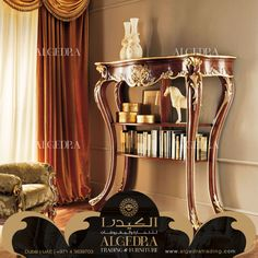 Looking for the most classic yet amazing furniture for your place? We provide a FREE consultation for all! هل تبحث عن أثاث راقي يناسب ذوقك لمنزلك, اتصل بنا الآن لنساعدك في اختيارك ونقدم لك الأنسب 00971528111106 www.algedratrading.com  #Classic #Furniture #Interior #Design #Decor #Luxury #Comfort #ALGEDRA #UAE #Dubai #MyDubai #creative #luminous   #فريد #فاخر #أثاث #تجارة #أثاث_مفروشات #أثاث_منزلي #أثاث_فنادق #مفروشات #الكيدرا #دبي #سرير #أريكة #صوفا #كلاسيك