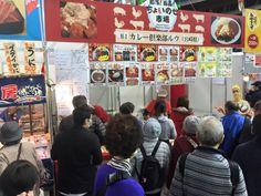 東京ドームで開催されたふるさと祭り東京 宮崎代表で出店のカレー倶楽部ルウブース 大盛況!