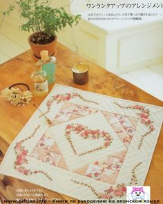 Gallery.ru / Фото #25 - 132 - Yra3raza... A beautiful patchwork,quilted table mat,with a ribbon embroidery heart and embellishments!!..Free pattern!