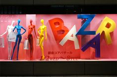 Ginza Core, Tokyo  We love large typography in a window!  www.giftshopmag.com  Gift Shop Magazine