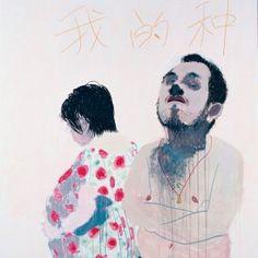 "Wang Yuping, ""My Seed"", acrylic, oil pastel, 195 x 160 cm, 2011"