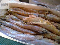 ΜΠΙΣΚ ΓΑΡΙΔΑΣ – Koykoycook Shrimp, Food And Drink, Meat, Cooking, Kitchen, Brewing, Cuisine, Cook