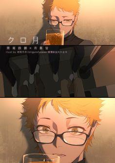 Kuroo x Tsukishima Haikyuu Tsukishima, Haikyuu Meme, Kuroo Tetsurou, Haikyuu Fanart, Anime Guys, Manga Anime, Kurotsuki, Volleyball Anime, Tsukiyama