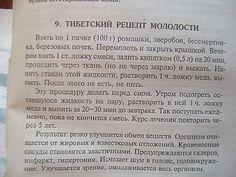 (30) Одноклассники
