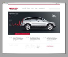 honda on Behance
