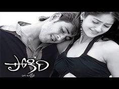 Pokiri (Telugu - 2006)