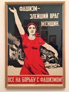 The Tate Modern holds a fascinating collection of lithographs from the Fascism days and those revolutionary female who fought against it . This one is from Nina Vatolina (1915-2002).