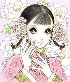 Artwork by Macoto/Makoto Takahashi * Google for Pinterest pals1500 free paper dolls at Arielle Gabriels The International Paper Doll Society also Google free paper dolls at The China Adventures of Arielle Gabriel *