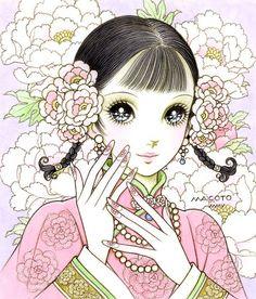 ❤٩(๑•◡-๑)۶❤ Art by manga artist Macoto Takahashi.