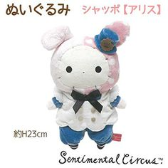 SanX Sentimental Circus Shappo Rabbit Plush Toy Doll Alice in Wonderland MR31401 >>> Check out the image by visiting the link.