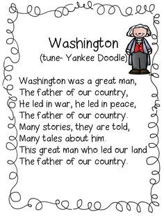 first grade wow washington poem more george washington activities ...