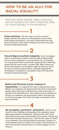 Why Don't More White Women Fight For Me? By: Gerry Valentine - How to be an Ally Infographic