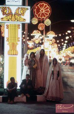 Ghashghaei Tribe People Visiting The City (Shiraz?) - Circa Early 1970's