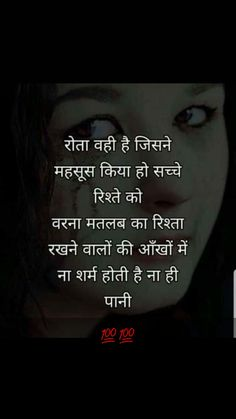 Love Diary, Funny Quotes In Hindi, True Feelings Quotes, Love Life, Girl Pictures, Thoughts, Friends, Girls, Beautiful