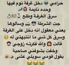 Desertrose Hehehehe Dora Funny Arabic Funny Funny Arabic Quotes